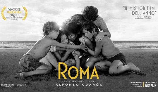 Il dualismo sociale di Roma
