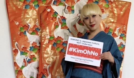 #Kimohno: appropriazione culturale?