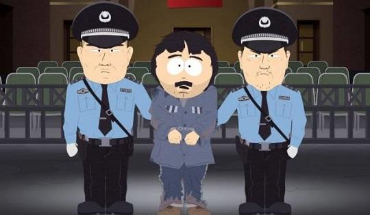 South Park bandito dalla Cina